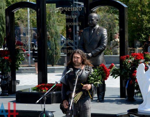 Лидер «Ночных Волков» назвал Героев ДНР Захарченко, Павлова и Толстых «людьми-символами»