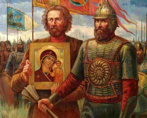 Хирург: Сегодня, 4 ноября, празднование в честь Казанской иконы Божьей матери.