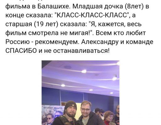 10 ноября,  Россия, Балашиха,  кинотеатр 3D Prada