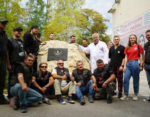 В Севастополе участники мотоклуба «Ночные волки» стали донорами